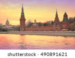 moscow river and the kremlin at ... | Shutterstock . vector #490891621
