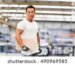 asian worker in production... | Shutterstock . vector #490969585