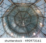 the internal structure of dome... | Shutterstock . vector #490973161