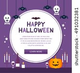 halloween illustration | Shutterstock .eps vector #491032381