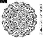 flower mandala. vintage... | Shutterstock .eps vector #491035849