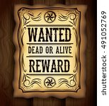 Wanted Paper Poster Icon....