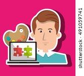 man laptop creative innovation   Shutterstock .eps vector #491059741