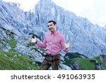 a traditional bavarian man on... | Shutterstock . vector #491063935