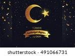 29 ekim cumhuriyet bayrami ... | Shutterstock .eps vector #491066731