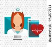 nurse computer service health   Shutterstock .eps vector #491070931