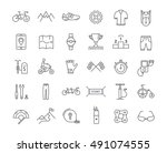 set vector line icons with open ...   Shutterstock .eps vector #491074555