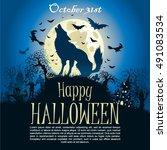 Halloween Greeting Wolf Card