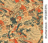 tracery seamless calming... | Shutterstock .eps vector #491085391