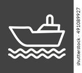 shipping | Shutterstock .eps vector #491089927