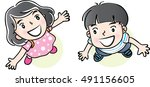 boy and girl looking up to sky | Shutterstock .eps vector #491156605