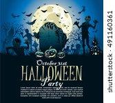 halloween zombie party... | Shutterstock .eps vector #491160361
