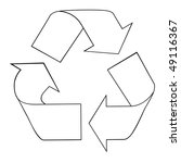 green recycling symbol isolated ... | Shutterstock . vector #49116367