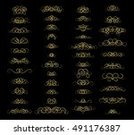 vintage decor elements and... | Shutterstock . vector #491176387