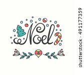 Noel Card. Winter Holiday...