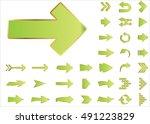 arrow vector 3d button icon set ... | Shutterstock .eps vector #491223829