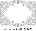 ornate nice art decor page is... | Shutterstock .eps vector #491224471