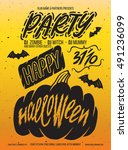 halloween party. halloween... | Shutterstock .eps vector #491236099
