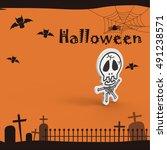 halloween poster | Shutterstock . vector #491238571