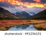 fiery sunset reflection in the... | Shutterstock . vector #491256151