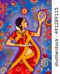 vector design of indian woman... | Shutterstock .eps vector #491289115