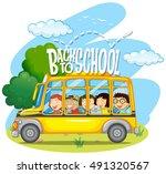 children riding on yellow... | Shutterstock .eps vector #491320567