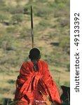 Masai Warrior Tribe In Kenya