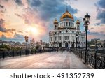 christ the savior cathedral in... | Shutterstock . vector #491352739