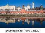 Moscow Kremlin In Winter  Russia