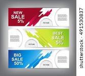 web sale banner | Shutterstock .eps vector #491530837