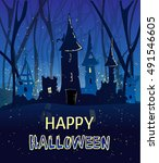 spooky halloween castle in the... | Shutterstock .eps vector #491546605