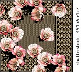 Japanese Style Pattern New...