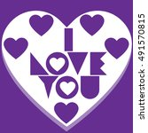 happy valentines day card  font ... | Shutterstock .eps vector #491570815
