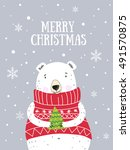 merry christmas  hand drawn... | Shutterstock .eps vector #491570875