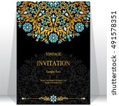 wedding invitation or card with ... | Shutterstock .eps vector #491578351