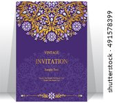wedding invitation or card with ... | Shutterstock .eps vector #491578399