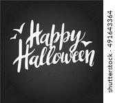 happy halloween greeting card... | Shutterstock .eps vector #491643364