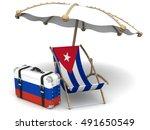Постер, плакат: Russian tourists in Cuba