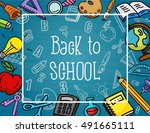 school stuffs | Shutterstock . vector #491665111