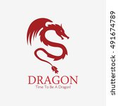 dragon logo  business card... | Shutterstock .eps vector #491674789
