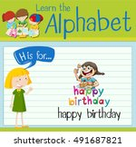 flashcard letter h is for happy ... | Shutterstock .eps vector #491687821