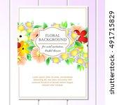 romantic invitation. wedding ... | Shutterstock . vector #491715829