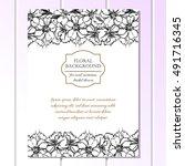 romantic invitation. wedding ... | Shutterstock . vector #491716345