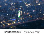blurred night view of cityscape
