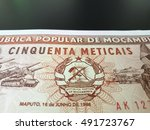 close up of mozambican metical  ... | Shutterstock . vector #491723767
