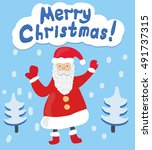 santa claus christmas greeting... | Shutterstock .eps vector #491737315