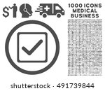 gray checkbox vector rounded...