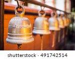 bangkok thailand 07 09 2016... | Shutterstock . vector #491742514