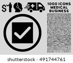 black check vector rounded icon....