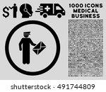 black postman vector rounded... | Shutterstock .eps vector #491744809